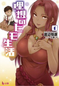 himo01_cover