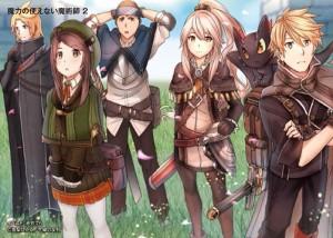 1412_h_bunkyodo_game