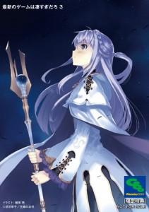 1412_h_wonder_game