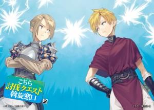 1412_h_yurindo_game