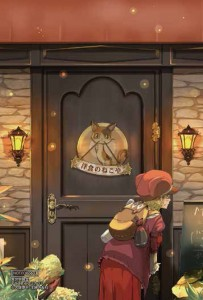 150212【文庫】異世界食堂