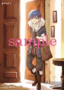 くまざわ書店 セブンス1 イラストカード