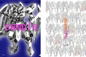 アニメイト 2冊買い クリアファイル