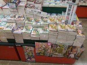 新刊コーナーにはポップ&ポスターもあり