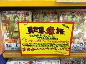 092_092 イオンレイクタウン店(小型)_24_0店頭