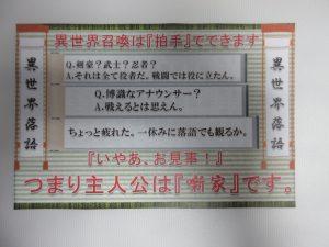 045_045 福岡天神店_18_0
