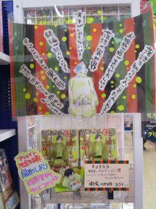 117_117 栄店_19_0