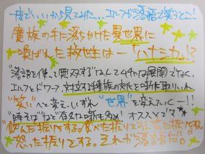 020_020 長野店_6_0