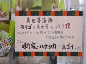 117_117 栄店_19_2