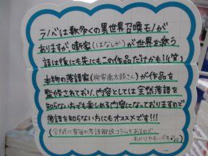 094_094 梅田店_20_3