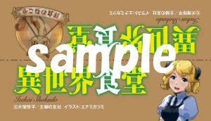 1609_animate_hashioki