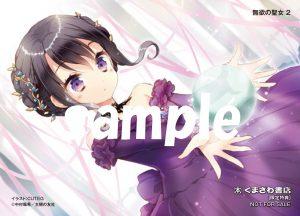 1610_card_kumazawa