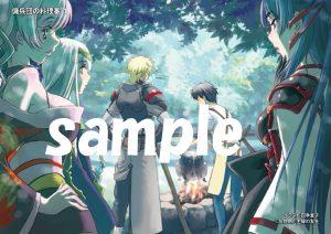 1610_card_sanyodo
