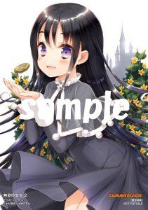 1610_gemers_clear-card