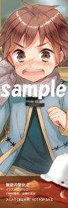 1610_animate_clear-shiori