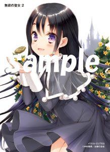 1610_card_hero
