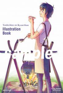 1610_animate_book