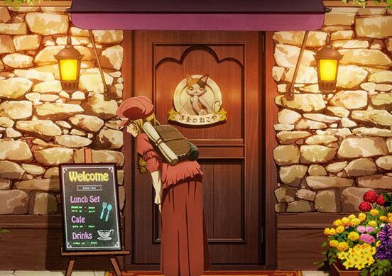 異世界食堂アニメ2期 カルーセルバナーL